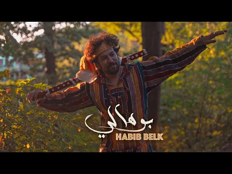 Habib Belk – BOUHALI