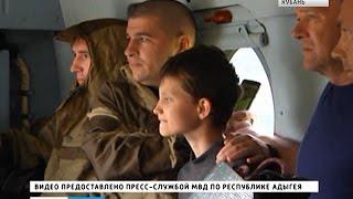 Пропавший в Сочи мальчик рассказал о жизни в лесу