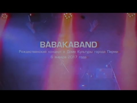 BABAKABAND live, DK, Perm, 06/01/2017