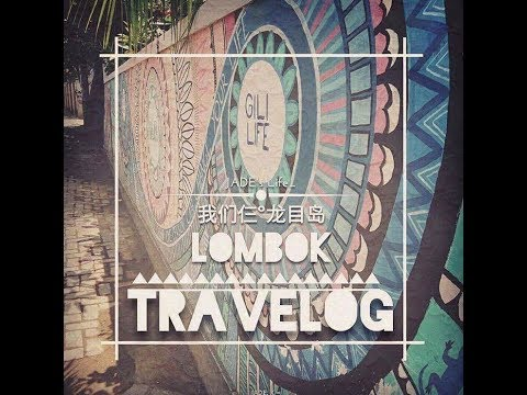 Travel to LOMBOK 2016 ∞ Parent ❁ Only ❁ Live ❁ Once (HD 4K)