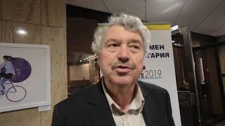Проф. Иван Станков