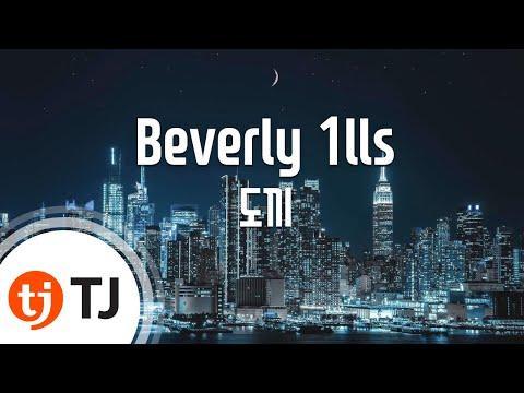 [TJ노래방] Beverly 1lls - 도끼(Dok2) / TJ Karaoke