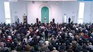 Swahili Translation: Friday Sermon 26th April 2013 - Islam Ahmadiyya