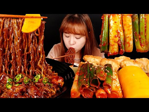 COOKING MUKBANG :) Chicken Black Bean Noodles, Big Green Onion Kimchi, Sweet Radish.   Bokyoung