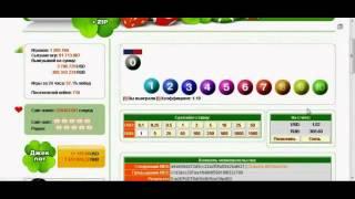 Как обыграть казино Игрун в игру Лото