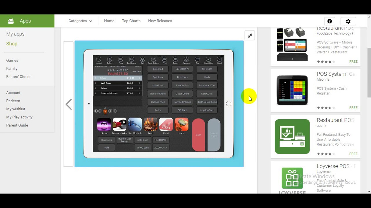 EPOS POS Till Software Free Download