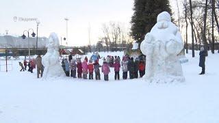 Зимние развлечения в городском саду (2020-01-24)
