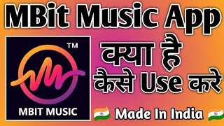 MBit Music App Kaise Use Kare । how to use mbit music app। MBit Music Particle.ly Video Status Maker screenshot 1