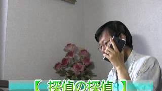 「探偵の探偵」実写版「セーラーマーズ」北川景子! 「テレビ番組を斬る...