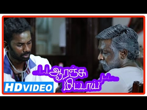 Orange Mittai Tamil Movie | Scenes | Ramesh And Arumugam Bala Meet Vijay Sethupathi
