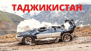 Самый опасный перевал в Таджикистане.  Сошла Лавина. Худжанд красивый город!