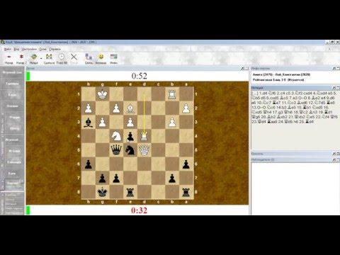 Играть онлайн в шахматы с компьютером Shredder (Шредер
