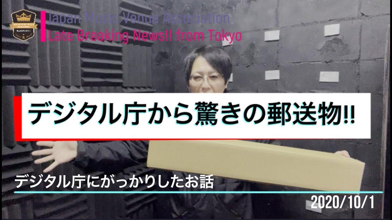 10/01 新着動画