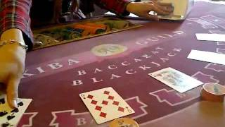 How to deal Blackjack in AkibaGuild