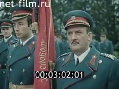 Anthems – Soviet Union Visit Yugoslavia (1976)