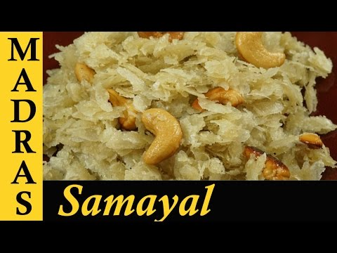 Sweet Aval Recipe / Aval recipes in Tamil / Inippu Aval
