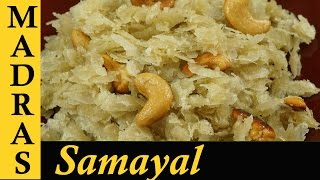 Sweet Aval Recipe / Aval recipes in Tamil / Inippu Aval