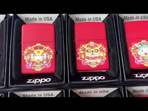Bộ Zippo 12 Con Giáp CÔNG NGHỆ IN MÀU tại BẬT LỬA RIO