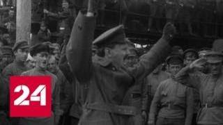 Россия вспоминает Гражданскую войну - Россия 24