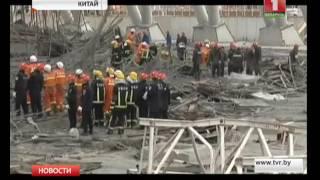 Майже 70 людей загинули на будмайданчику в Китаї