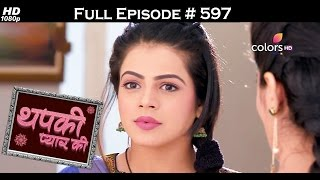 Thapki Pyar Ki - 3rd March 2017 - थपकी प्यार की - Full Episode HD