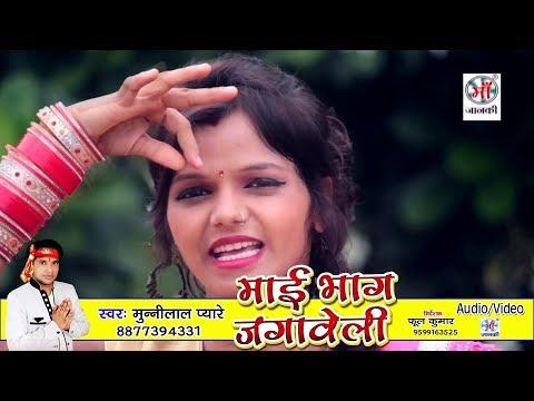 Munnilal Pyare Hit Video Song 2017 || मोर देवी मईया के सिंघार लेआइती || Bhojpuri New