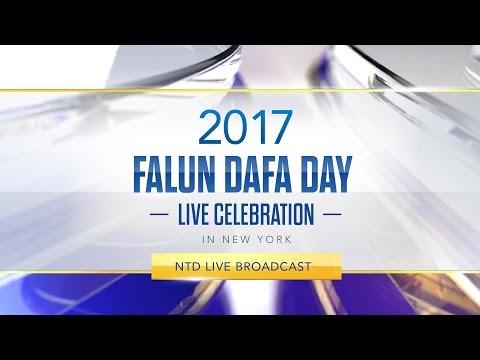 2017 Falun Dafa Day Celebration in New York