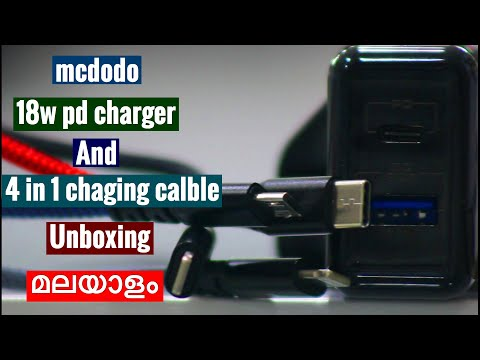 MCDODO 4 IN 1 CABLE AND 18 W PD CHARGER UNBOXING MALAYALAM(മലയാളം)
