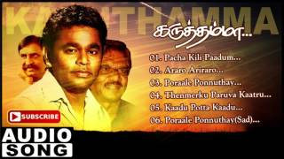 Karuthamma Tamil Movie Songs | Audio Jukebox | Raja | Rajashree | AR Rahman | Music Master