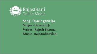 New Rajasthani Song | DJ aala Gano Laga | New DJ Dance Song 2018