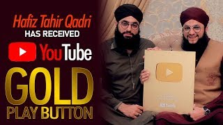 Gold Play Button Unboxing Hafiz Tahir Qadri 1 Million Subscribers