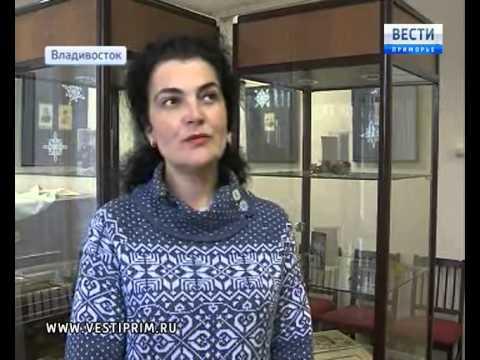 Выставка старинных фотографий открылась в доме-музее Арсеньева
