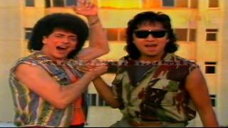 Artis Rock Indonesia Kebyar Kebyar Original Clear Sound.mp3