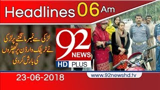 Watch Headlines : News Headlines | 6:00 AM | 23 June 2018 | 92NewsH...