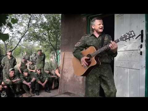 песни солдат под гитару