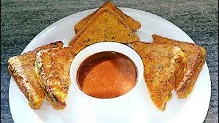 Bread Pakora Recipe | Aloo Bread Pakora Recipe | Stuffed Bread Pakoda