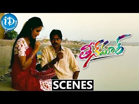 Teen Maar Movie Scenes || Pawan Kalyan Gives A Gift To  Kriti Kharbanda | Trisha Krishnan