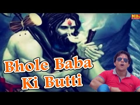 Bhole Baba Ki Butti - Superhit Haryanvi Song - NDJ Film Official - भोले बाबा भजन