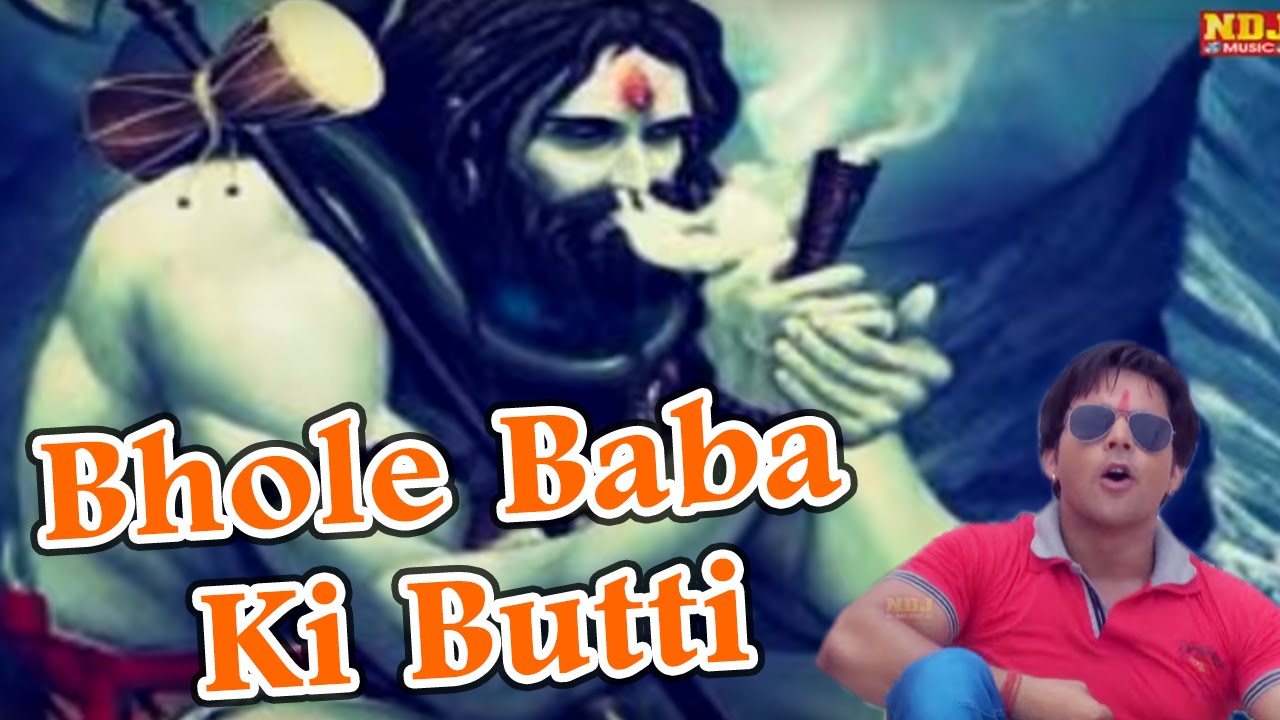 Bhole Baba Ki Butti - Superhit Haryanvi Song - NDJ Film Official - भोले  बाबा भजन
