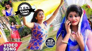 गोरी ललकी ओढ़निया अईह रितिक राज अभियंता Latest Bhojpuri Holi Song 2019 Shubham Films