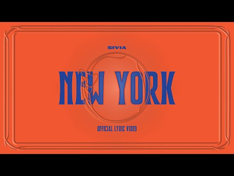 SIVIA - New York Vertical