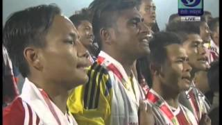 Nepal National Anthem during Medal Distribution of Football in SAG 2016