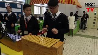 閩僑中學|資訊日 2016