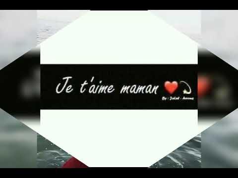El Hob Love L Amour