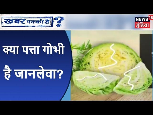 ???? ????? ???? ?? ???????? | ??? ????? ??? | News18 India