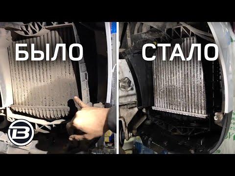 Бюджетная мойка интеркулера без демонтажа на L 494 Range Rover Sport | Технология | LR BRO