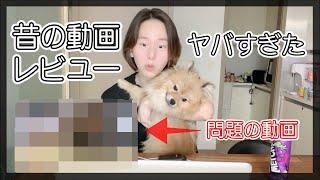 [全韓国語] 昔の動画を見たらやばかった。