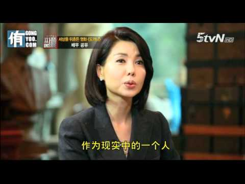 tvN interview.m4v