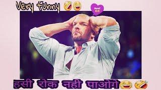 WWE Triple H Tabah ho gya |best funny video|....ft.Rj Mandy