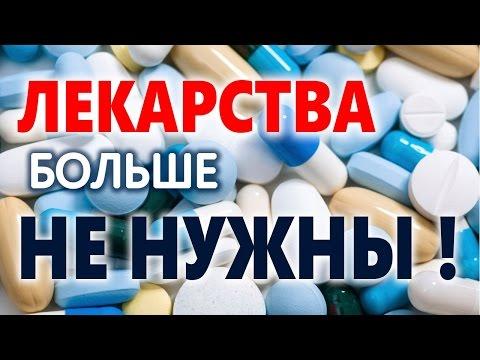 Ноотропные препараты нового поколения: названия лекарств и